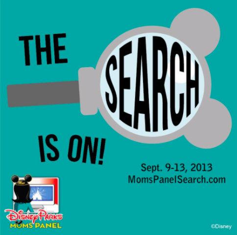 disney-parks-moms-panel-2014.jpg