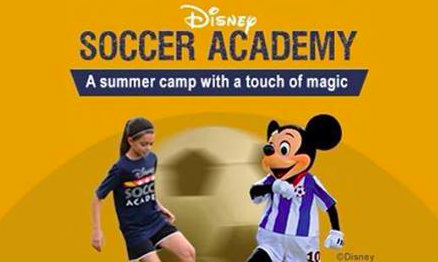disney-soccer-academy.jpg