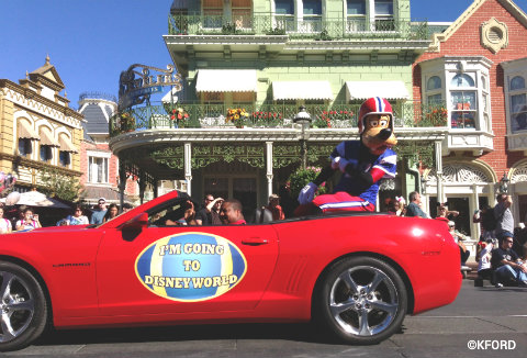 disney-super-celebration-goofy.jpg