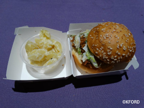 disney-swan-dolphin-food-wine-classic-pulled-pork-slider.jpg