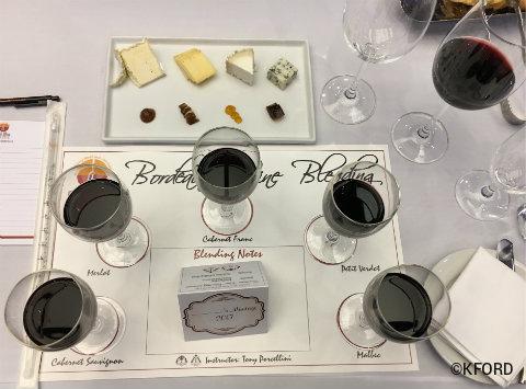 disney-swan-dolphin-food-wine-classic-wine-blending-seminar.jpg