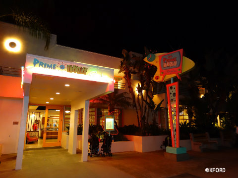 disney-world-50s-prime-time-cafe-outside-entrance-sign.jpg