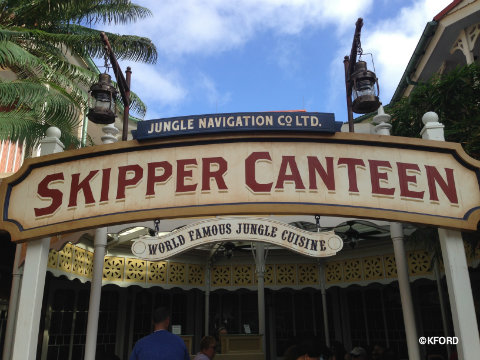 disney-world-skipper-canteen-outside-facade.jpg