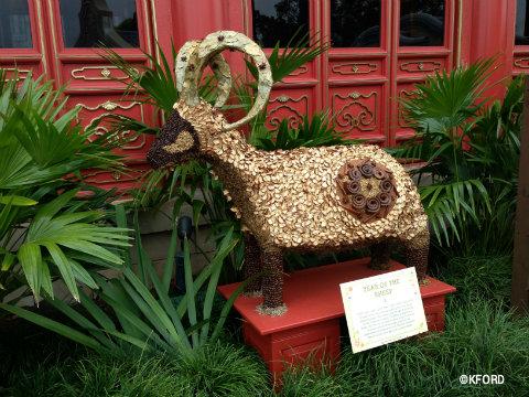 epcot-flower-garden-china-ram.jpg