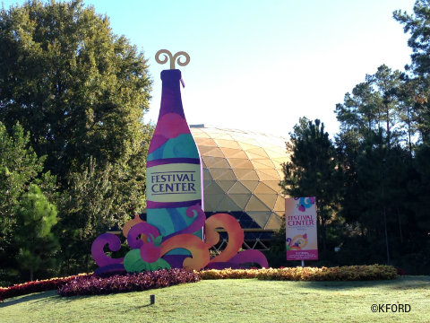 epcot-food-wine-festival-center-2014.jpg