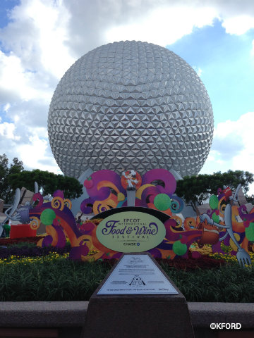 Epcot International Food & Wine Festival Entrance