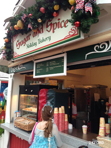 epcot-holidays-sugar-and-spice-shop.jpg