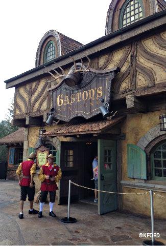 gastons-tavern-facade.jpg