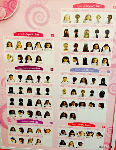 orland0-american-girl-hairstyles.jpg