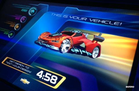 Test Track Finished Car Jpg