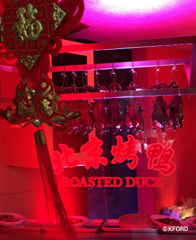 walt-disney-world-swan-dolphin-food-wine-classic-chinatown-duck-preparation.jpg