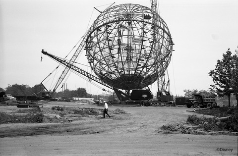 Early Construction at the 1964-65 World's Fair