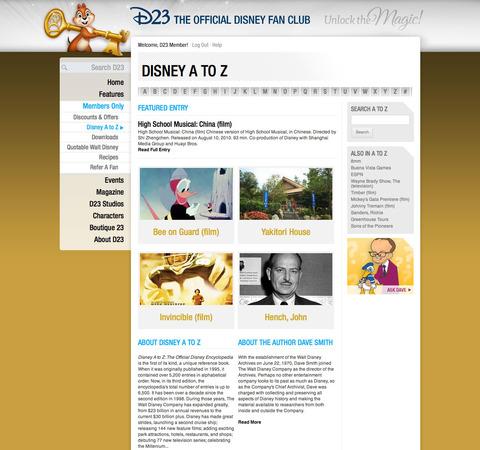 3-D23-Disney-A-to-Z.jpg