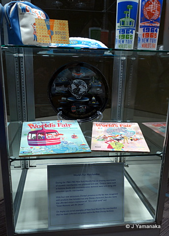 Disney Archives Exhibit