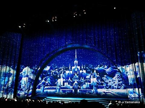 Frozen stage