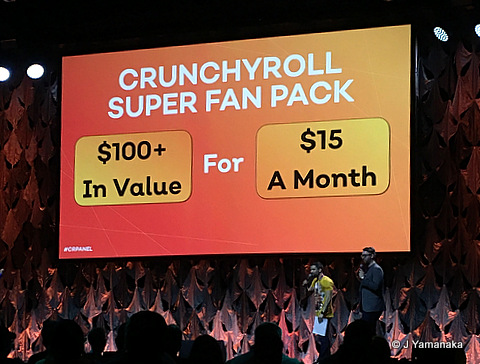 Crunchyroll Expo 2018 - AllEars Net