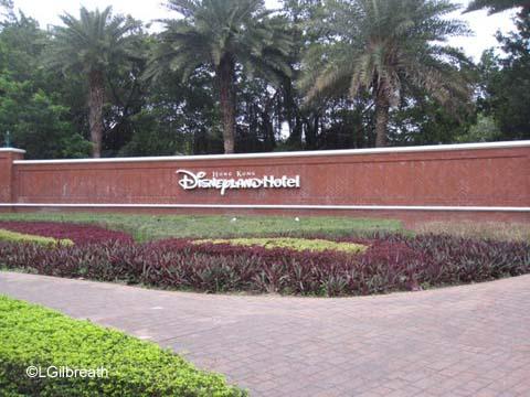 Hong Kong Disneylandt
