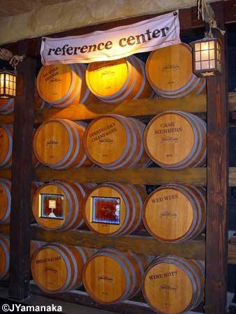 cellar12.jpg