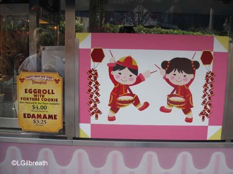 Disneyland's Lunar New Year Celebration