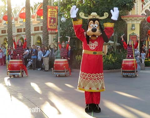 Lunar New Year 2018 God of Good Fortune Goofy