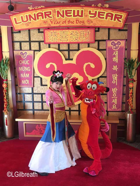 Lunar New Year 2018 Mulan and Mushu