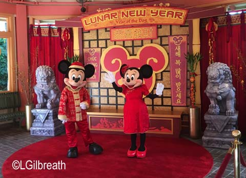 Lunar New Year 2018 Mickey and Minnie