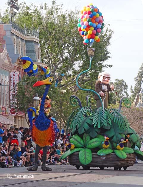 Pixar Fest UP float