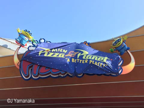Pixar Fest Alien Pizza Planet