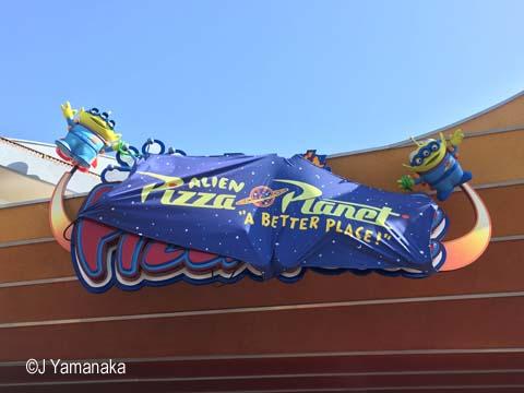 Pixar Fest Alien Pizza Planet