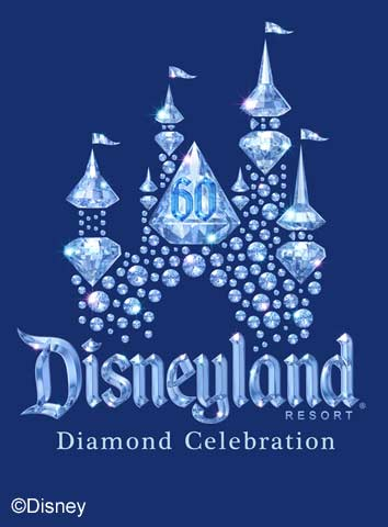 Disneyland Anniversary Preview Part 2