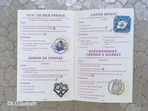 Epcot Flower and Garden Festival Tasting Passport stamps