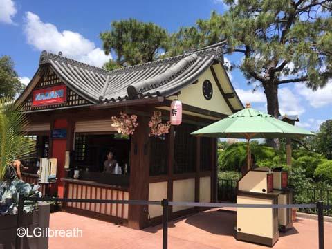 Hanami Japan Food Booth