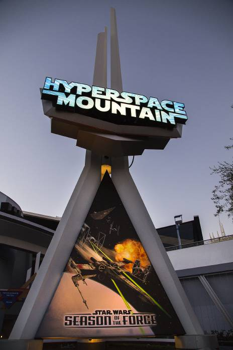 hyperspace%20mountain.jpe