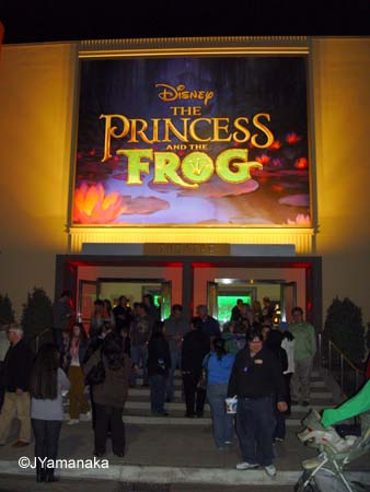 The Princess And The Frog Studio Screening Allears Net