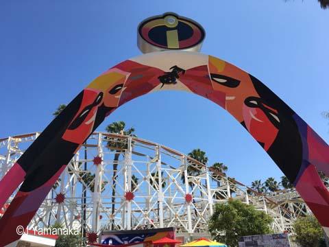 Incredibles Park