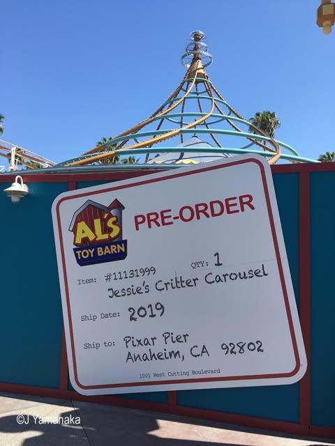 Jessie's Critter Coaster