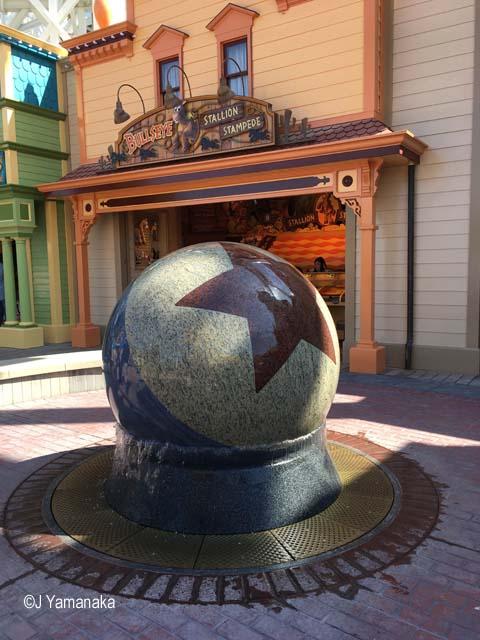 Pixar Ball fountain