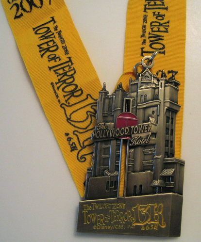 tot_medal.jpg