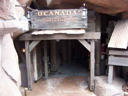 O'Canada movie entrance