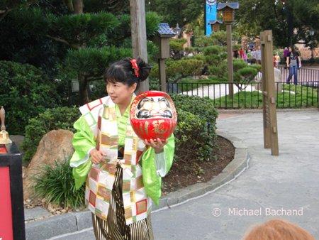 O Shogatsu