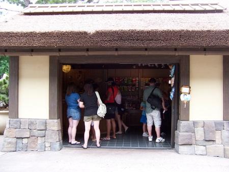 Mitsukoshi kiosk