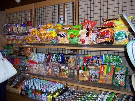 Inside the kiosk