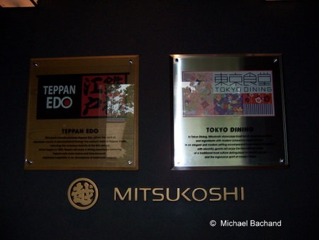 Signs for the Teppan Edo and Tokyo Dining restaurants