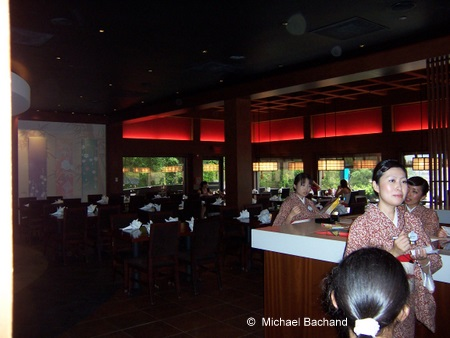 Inside Tokyo Dining restaurant