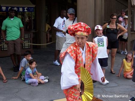 Honobono Minwa - Japanese Storyteller