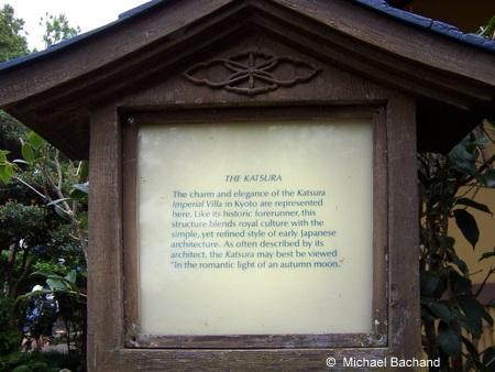 Katsura Sign
