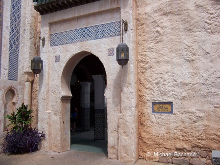 Entrance to Fez House