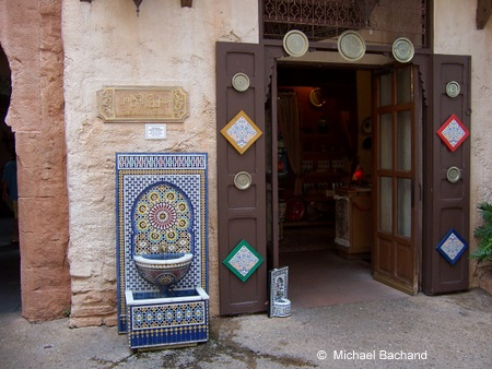 Entrance to the Brass Bazaar