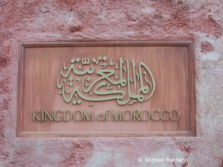 Kingdom of Morocco sign