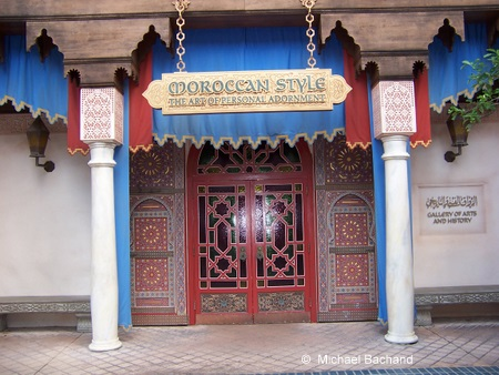 Moroccan Style Exhibit entrance
